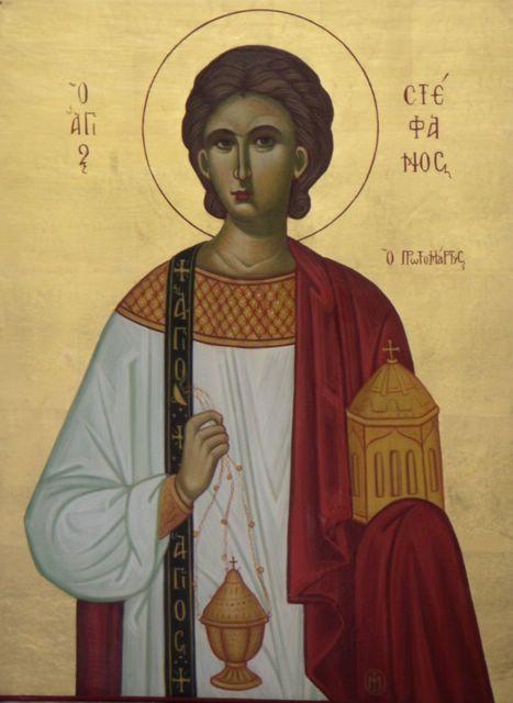 Icon of Saint Stephen