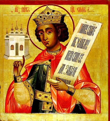 Russia Iicon of King Solomon