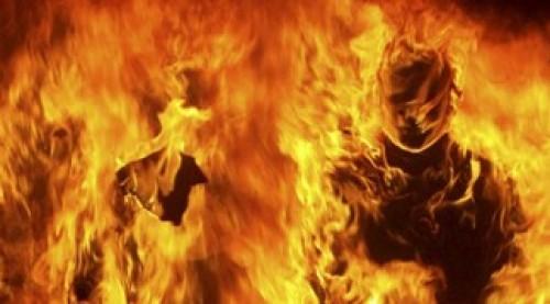 Fiery Human Figures