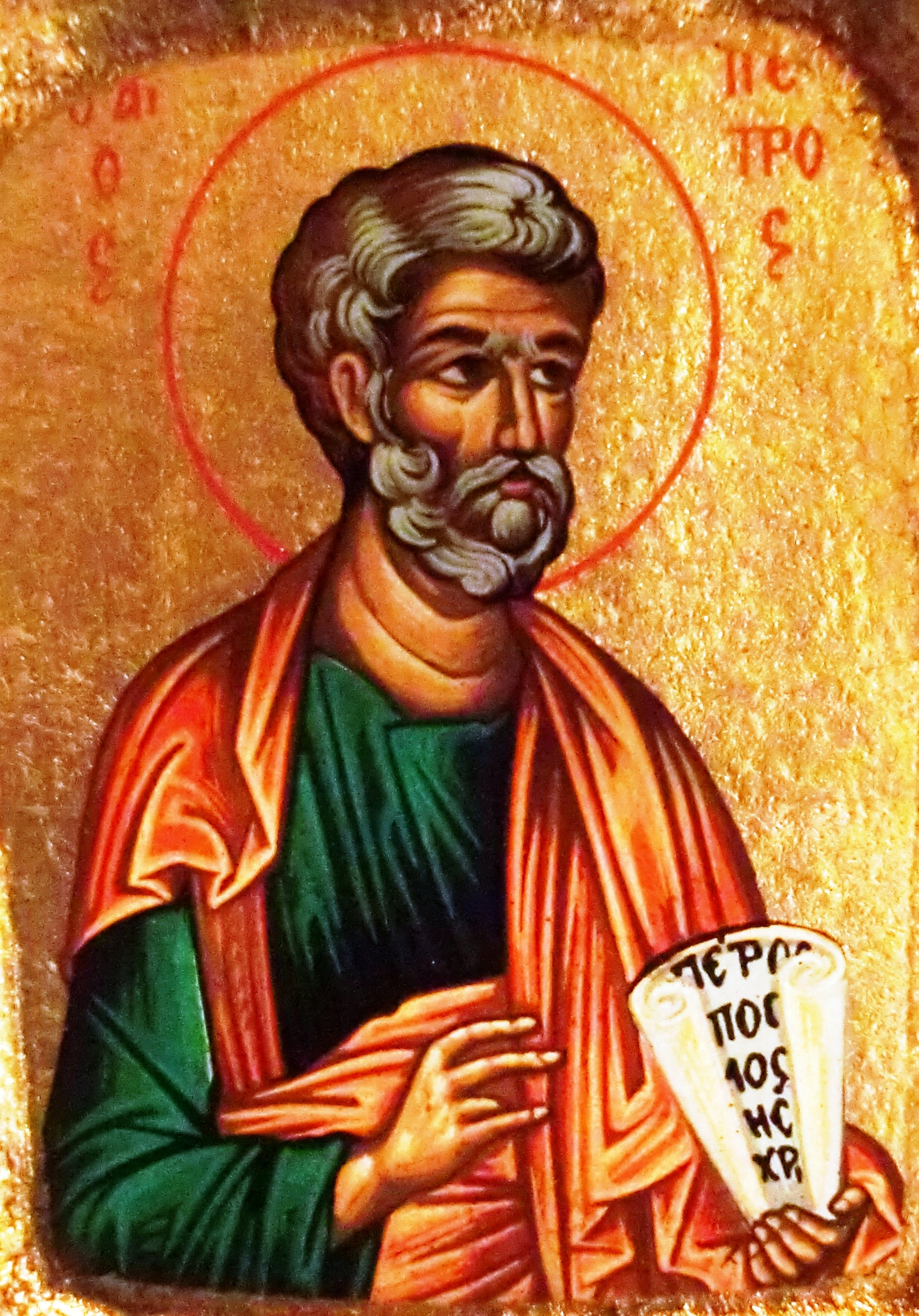 Icon of St Peter
