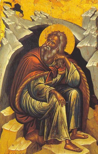 Icon of Elijah
