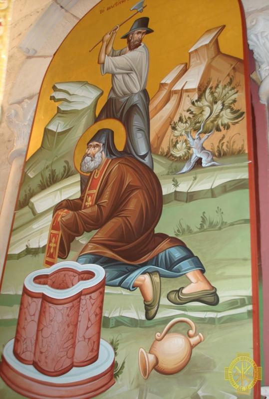 Martyrdom of St Philoumenos